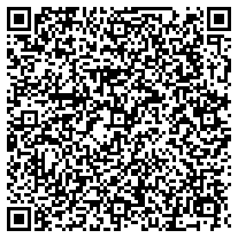 QR-код с контактной информацией организации Тамада Ровно, ЧП