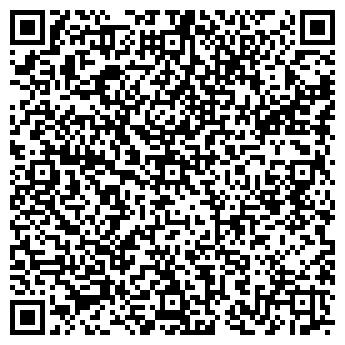 QR-код с контактной информацией организации Neumann, ООО