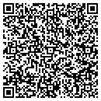 QR-код с контактной информацией организации 77 роз, ООО