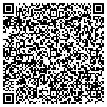 QR-код с контактной информацией организации ПроЭко, ЧП (ProEco)