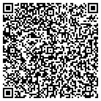 QR-код с контактной информацией организации Бездень, ЧП