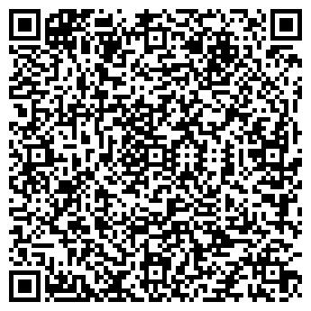 QR-код с контактной информацией организации Статус VIP, ЧП