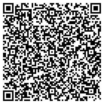 QR-код с контактной информацией организации Комфорт-Плюс, ЧП