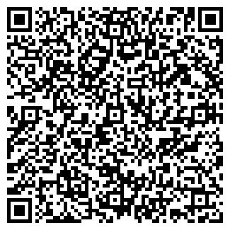 QR-код с контактной информацией организации Интерстиль, ООО