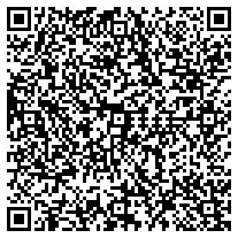 QR-код с контактной информацией организации Ягуарт-такси, ЧП