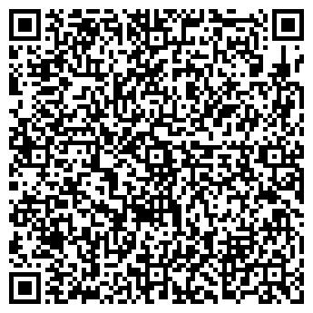 QR-код с контактной информацией организации Такси АВТОТАКС, ЧП
