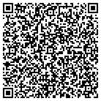 QR-код с контактной информацией организации Любимое такси, Компания