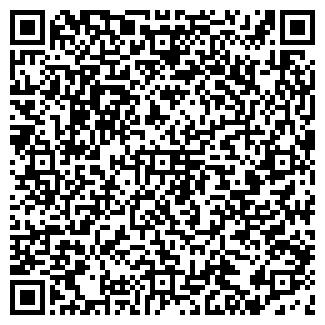 QR-код с контактной информацией организации Гранд такси, ЧП