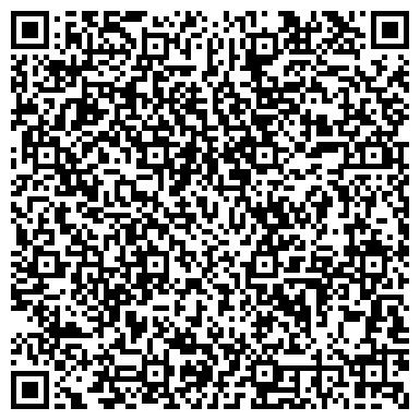 QR-код с контактной информацией организации Транско Украина, ООО