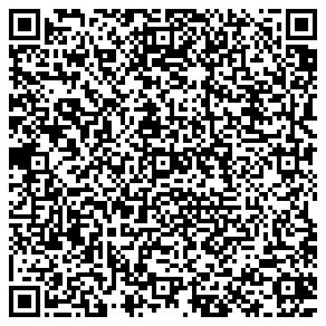 QR-код с контактной информацией организации Тайм флаверс (timeflowers), ООО