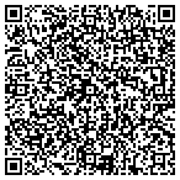 QR-код с контактной информацией организации ТОО HockeyWorld