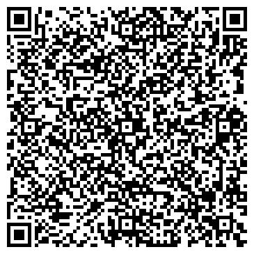 QR-код с контактной информацией организации Изумруд ЛТД, ООО
