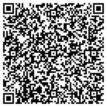 QR-код с контактной информацией организации Белая криница, ЧП