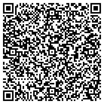 QR-код с контактной информацией организации Водар, ЧП