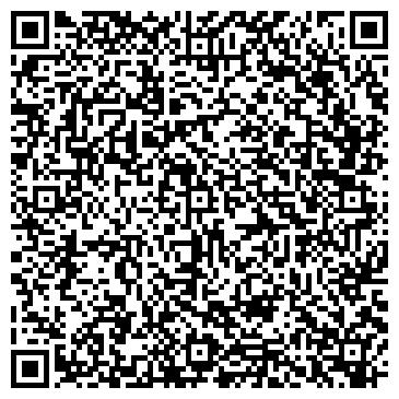 QR-код с контактной информацией организации Всегда готов, ООО