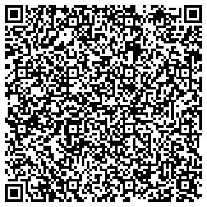 QR-код с контактной информацией организации Cеребрянная Капля, ФЛП ( Cрібна Краплина )