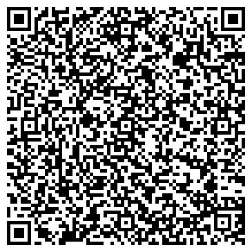 QR-код с контактной информацией организации Ордана, ООО