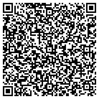 QR-код с контактной информацией организации Эталон-Украина, ООО