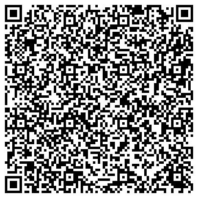 QR-код с контактной информацией организации ИДС Аква Сервис (IDS Aqua Service), ЧАО