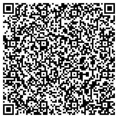 QR-код с контактной информацией организации Вкусная питьевая вода Орхидея, ЧП