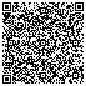 QR-код с контактной информацией организации Клин Комфорт, ООО