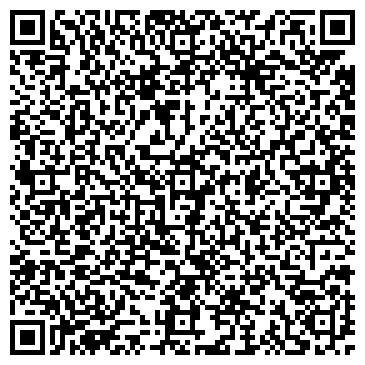 QR-код с контактной информацией организации Трэйдинг, ООО