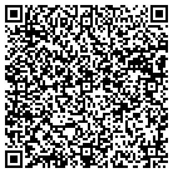 QR-код с контактной информацией организации ТД Бриф,ООО