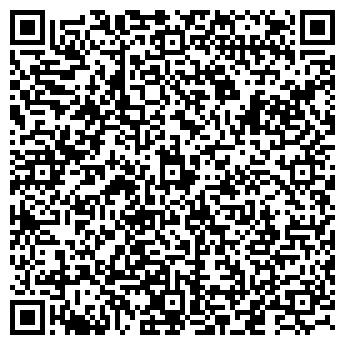 QR-код с контактной информацией организации EСО Сlean (ЭкоКлин), ООО