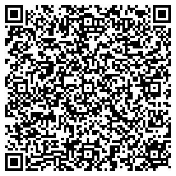 QR-код с контактной информацией организации Сумки, ЧП