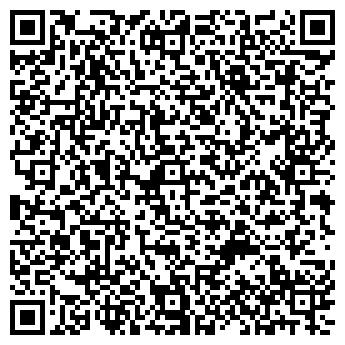 QR-код с контактной информацией организации ООО Porto Express
