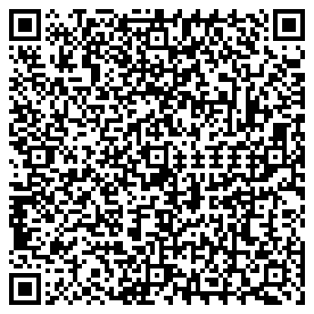 QR-код с контактной информацией организации Суши 7, ООО