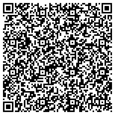 QR-код с контактной информацией организации Витаю, Культурно-развлекательный центр