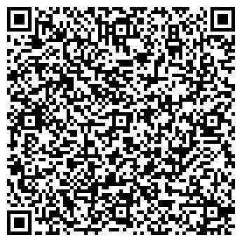 QR-код с контактной информацией организации Chinese Garden
