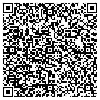 QR-код с контактной информацией организации Flowers De Lux, ЧП