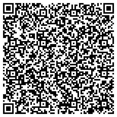 QR-код с контактной информацией организации Экостандарт Ком, ООО