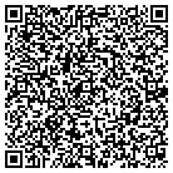 QR-код с контактной информацией организации Wasabi House, ООО
