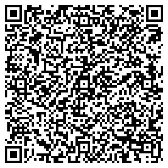 QR-код с контактной информацией организации Стрит Пицца, ЧП