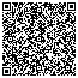 QR-код с контактной информацией организации Тюльпания, ООО