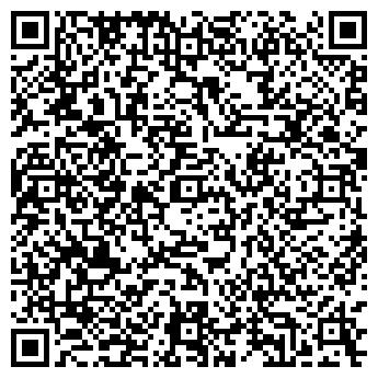 QR-код с контактной информацией организации Квиты Украины, ЗАО