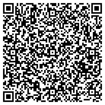 QR-код с контактной информацией организации Пиво Дома, Компания