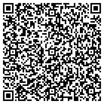 QR-код с контактной информацией организации Флорист, ООО