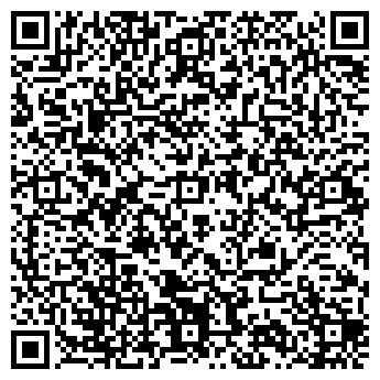 QR-код с контактной информацией организации Мегафлора, ООО