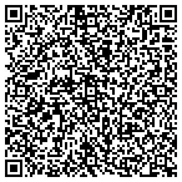 QR-код с контактной информацией организации Royal Service (Роял Сервис), ООО
