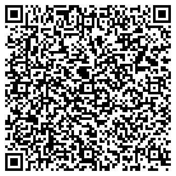 QR-код с контактной информацией организации Любимые блюда, ООО