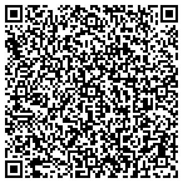 QR-код с контактной информацией организации А&K Флауерс (A&K Flowers), Компания