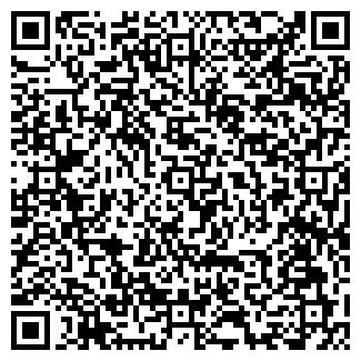 QR-код с контактной информацией организации FoodBox, ООО