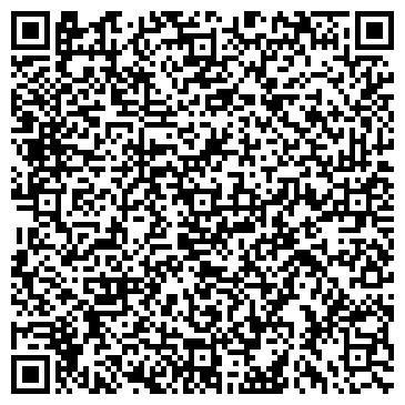 QR-код с контактной информацией организации Доставка цветов в Одессе, ЧП