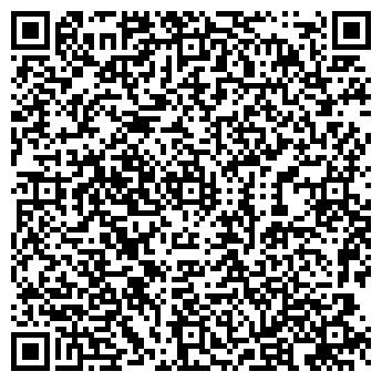 QR-код с контактной информацией организации Незабудка, ЧП