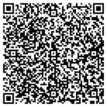 QR-код с контактной информацией организации МИОпицца, ЧП (MIO pizza)