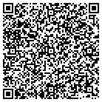 QR-код с контактной информацией организации Кинтаро, ЧП